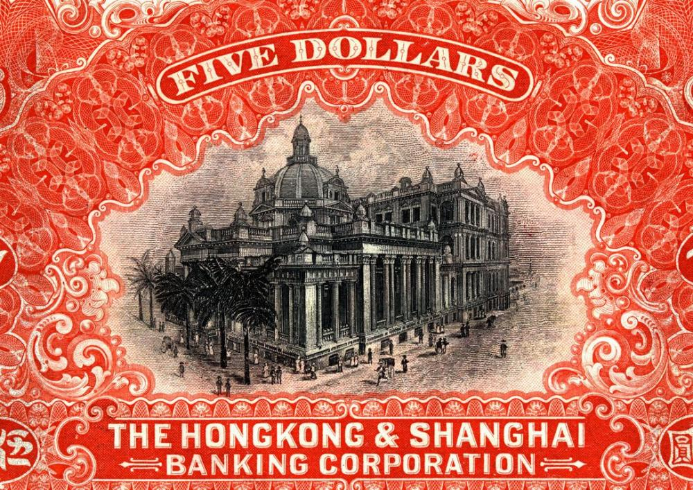 Reverse of bank note issued by HSBC in 1909. Image courtesy of HSBC Archives.