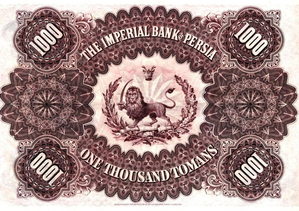 Reverse of an Imperial Bank of Persia banknote. Image courtesy of HSBC Archives.