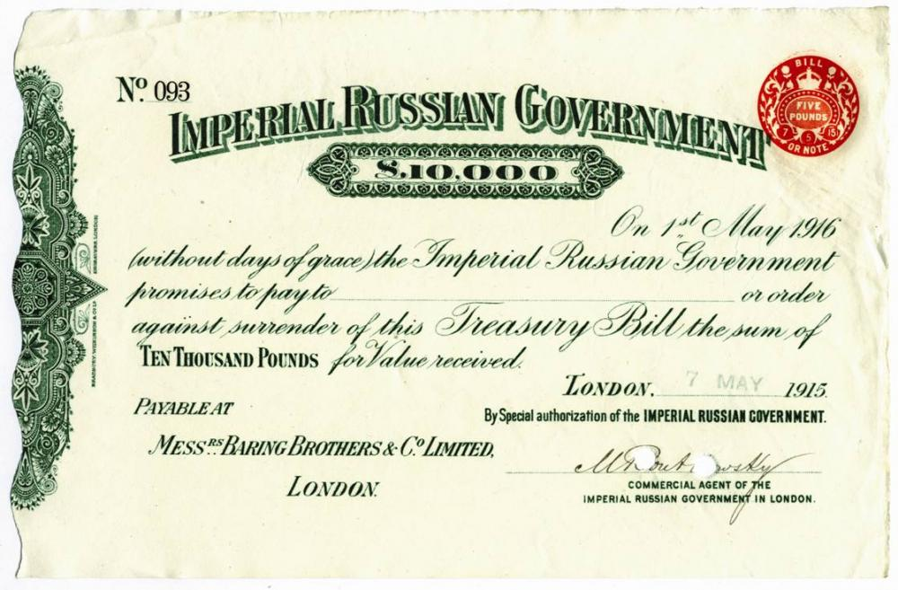 Imperial Russian Treasury Bill. Image courtesy of The Baring Archive.